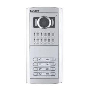 DAHUA KLP-108 Siyah Beyaz Apartman Tipi Kameralı Zil Paneli (Butonlu)